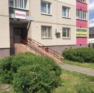 perevod-zhilogo-1